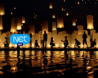 http://www.bestadsontv.com/files/thumbnails/2008/Jun/14395_NET_Lanterns_EndFrame_300.jpg