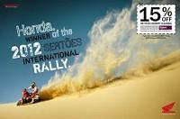 http://www.bestadsontv.com/includes/image.php?image=http%3A%2F%2Fwww.bestadsontv.com%2Ffiles%2Fprint%2F2012%2FOct%2Ftn_48049_Honda+-+2012+Sertoes+Internatiomal+Rally+-++English.jpg&width=200