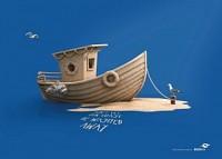 http://www.bestadsontv.com/includes/image.php?image=http%3A%2F%2Fwww.bestadsontv.com%2Ffiles%2Fprint%2F2017%2FNov%2Ftn_90974_ecovia_boat.jpg&width=200