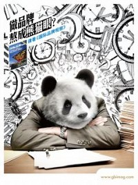 http://www.bestadsontv.com/includes/image.php?image=http://www.bestadsontv.com/files/print/2013/May/tn_54068_01GBI-Panda.jpg&width=200