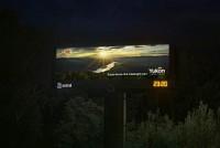 https://www.bestadsontv.com/includes/image.php?image=https%3A%2F%2Fwww.bestadsontv.com%2Ffiles%2Fprint%2F2018%2FJul%2Ftn_95892_Midnight+Sun.jpg&width=200
