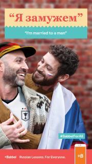 https://www.bestadsontv.com/includes/image.php?image=https%3A%2F%2Fwww.bestadsontv.com%2Ffiles%2Fprint%2F2018%2FJun%2Ftn_95516_OOH_LGBT_Digital_Portrait_Male_ENG.jpg&width=200