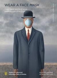 https://www.bestadsontv.com/includes/image.php?image=https%3A%2F%2Fwww.bestadsontv.com%2Ffiles%2Fprint%2F2020%2FMay%2Ftn_115847_1590428358_Art_of_Quarantine_Mask_1000.jpg&width=200