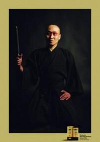 https://www.bestadsontv.com/includes/image.php?image=https%3A%2F%2Fwww.bestadsontv.com%2Ffiles%2Fprint%2F2021%2FApr%2Ftn_123882_1617974914_brazinco_samurai_af.jpg&width=200
