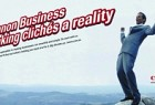 canon Business: Cliches