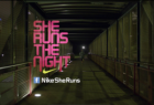 Nike: She Runs the Night launch video