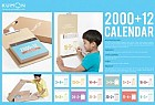 KUMON: Daily Fun Math