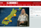 100% Pure New Zealand, 100% Middle Earth: Elvish Weather