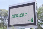 Sprite: Bill The Billboard