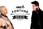 ANZ Bank: Fortune Favours The Brave