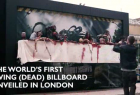 Thorpe Park Resort: The World's First Living Dead Billboard