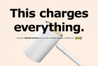 Ikea: The charges everything