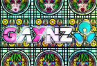 ANZ: ANZ comes out as GAYNZ