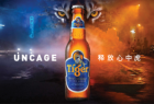Tiger Beer: Uncaged Heroes