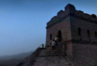 Airbnb: Night At The Great Wall