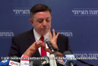 Access Israel: Accessible Elections - Gabay