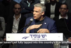 Access Israel: Accessible Elections - Lapid