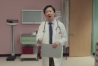 State Farm: I'm Impressed Featuring Ken Jeong