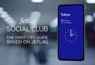 Air France / KLM: Jetlag Social Club