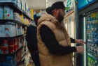 Pepsi: The Bodega Giveback