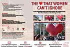 The Israeli Cardiovascular Wellness Center for Women: The inflatable Instagram heart