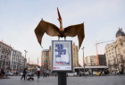 University of Antwerp: Tour of the Future, Dragon