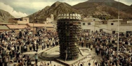Guinness: Tipping Point