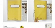 Yellow Pages: X-Ray