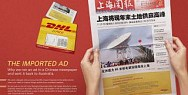 DHL Express: The Imported Ad