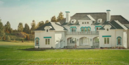 Intralot: Country House